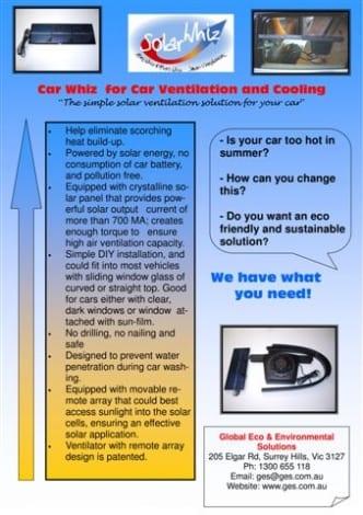 car whiz